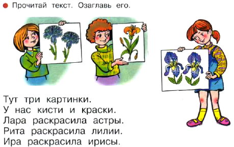 Ф раззаков все книги читать